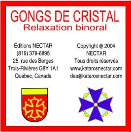 cd_gong